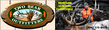 Your Montana Hunting Experience!