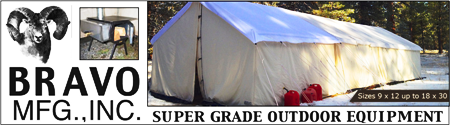 See our Super Grade Outdoor Equipment!